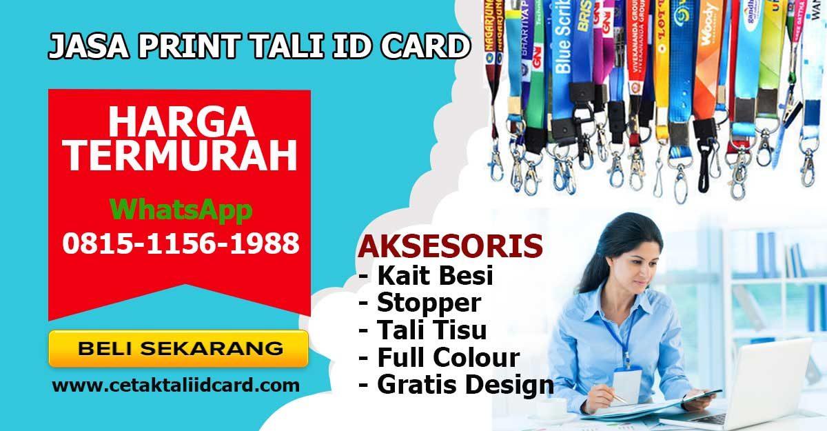 Cetak Tali ID Card Printing & Sablon